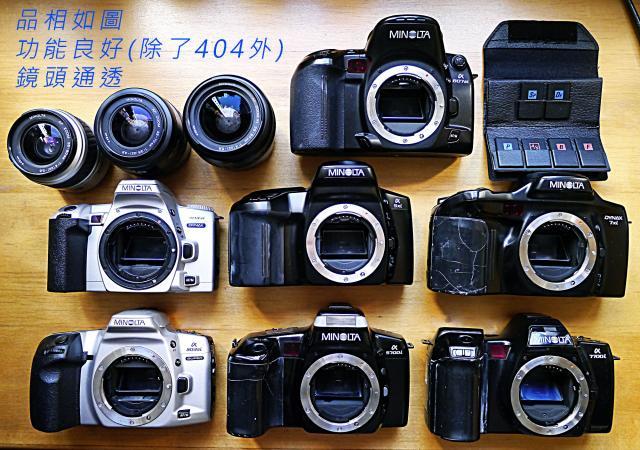 MINOLTA 菲林機 oldpeter(5/8 21:01) 二手 電話 相機 遊戲機