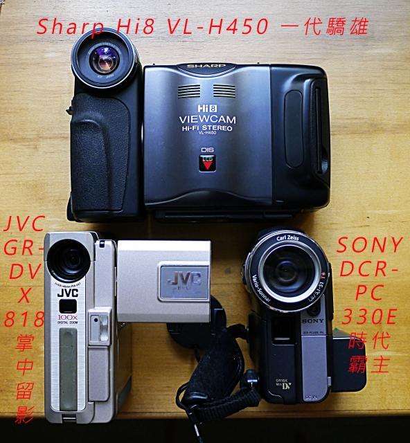 已售出。謝謝多位元朗、屯門、大埔...老友!三部DV一齊賣 oldpeter(5/30 11:16) 二手 電話 相機 遊戲機