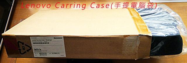 $50 Lenovo Carring Case 電腦袋 oldpeter(5/9 14:59) 二手 電腦 影音 免費