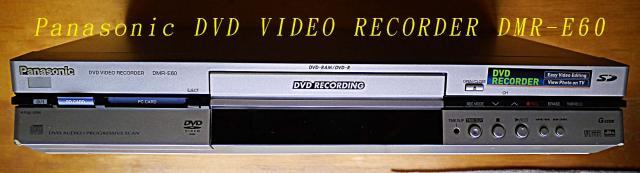 Panasonic DVD VIDEO RECORDER DMR-E60 oldpeter(7/9 17:06) 二手 電腦 影音 免費