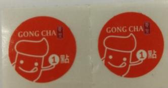 貢茶 Gongcha 印花 x 18個 (已貼) susanyau(3/9 22:39) 二手 印花 門票 Coupon 送贈