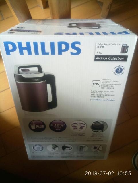 全新 Philip 豆漿機 laukh2(7/5 12:42) 二手 電器 TV  冷熱洗雪燈爐 送贈
