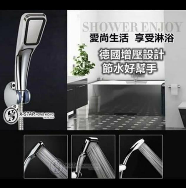 (清屋 )全新氣壓 花灑~ 最後兩個減價 fennie20042003(10/17 20:06) 二手 電器 TV  冷熱洗雪燈爐 送贈