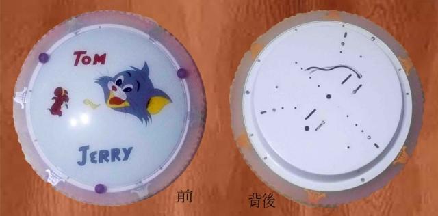全新天花房燈 chiartcol(10/4 10:28) 二手 電器 TV  冷熱洗雪燈爐 送贈