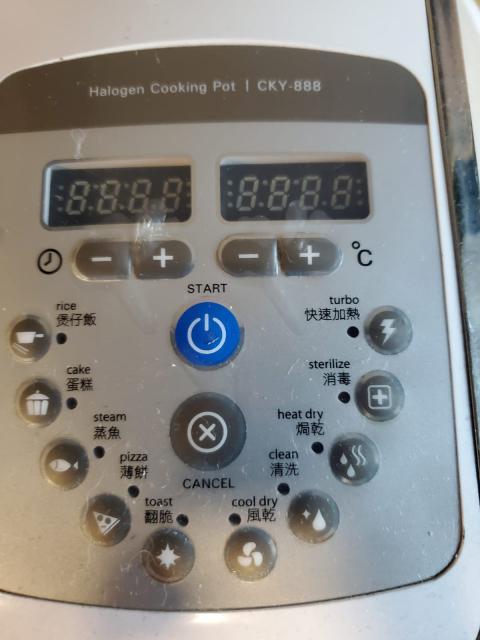 German Pool Halogen Cooking Pot 光波萬能煮食鍋 CKY-888 karenlamhk(6/4 15:36) 二手 電器 TV  冷熱洗雪燈爐 送贈