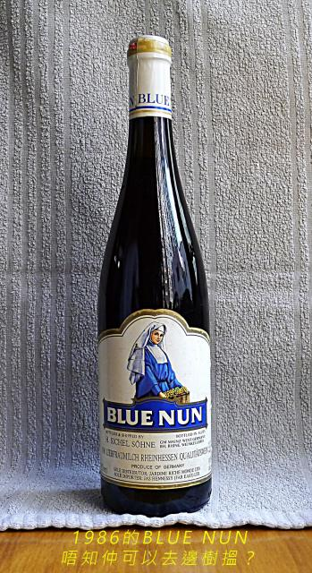 $100三枝 BLUE NUN+LE TREBUCHET+ 怡園葡萄酒 oldpeter(5/19 07:50) 二手 雜項 收藏品 免費