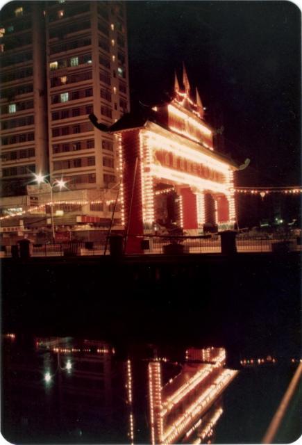 1983年元朗街坊十年例醮勝會 BigJohn(5/29 17:33) 昔日元朗/屯門.傳統習俗, 龍獅, 圖片